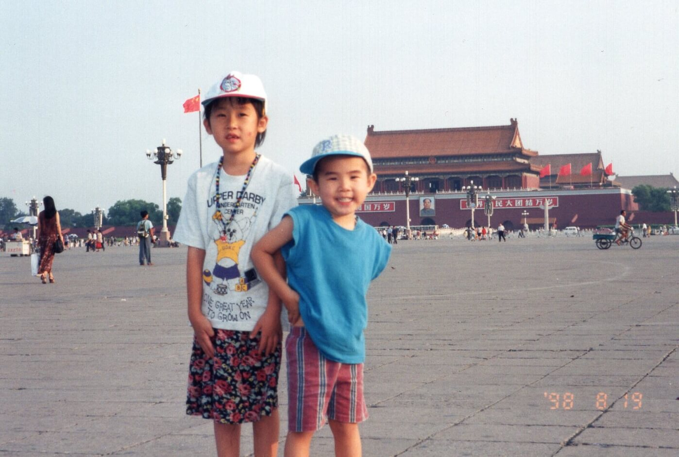 The writer and his sister in Tiananmen Square in Beijing in the 1998..