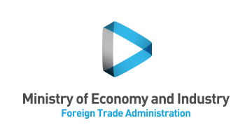israeli ministry of economy and industry