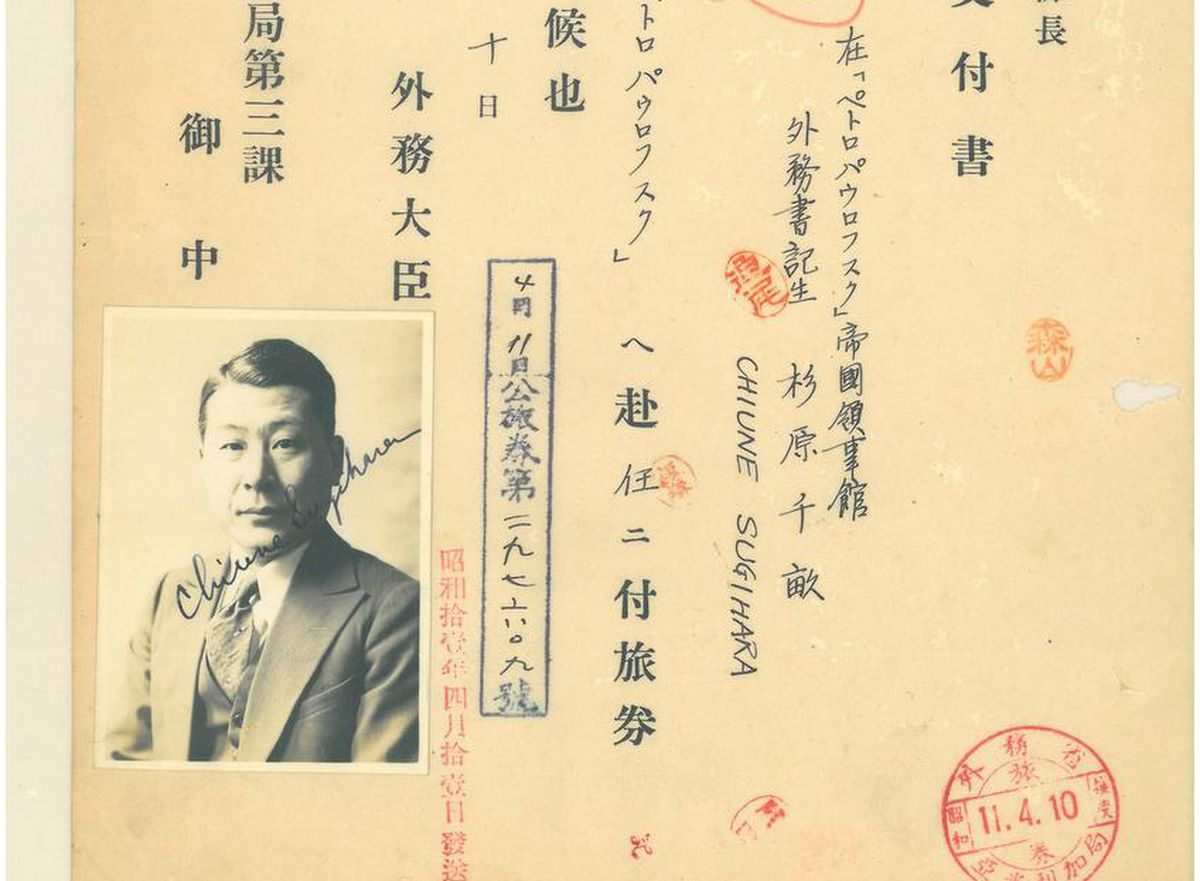 The passport papers of Chiune Sugihara, a Japanese diplomat credited with saving thousands of Jewish lives during the Holocaust.
