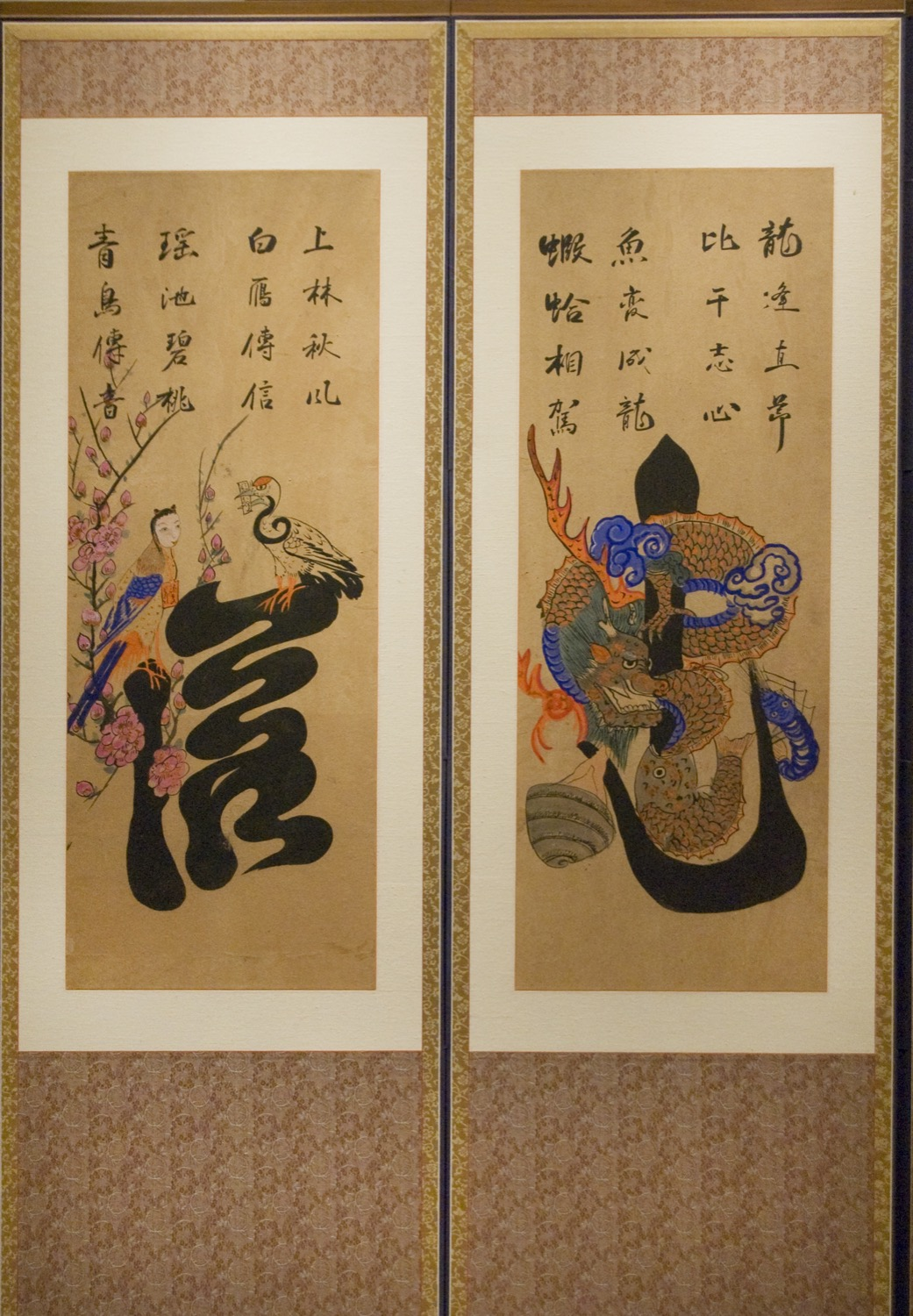 한국의 미술, 경매, 문자도, Munjado, New York Auction House, Houston Auction, Dallas Auction, San Antonio Auction, Korean auction,  Asian Art Auction,