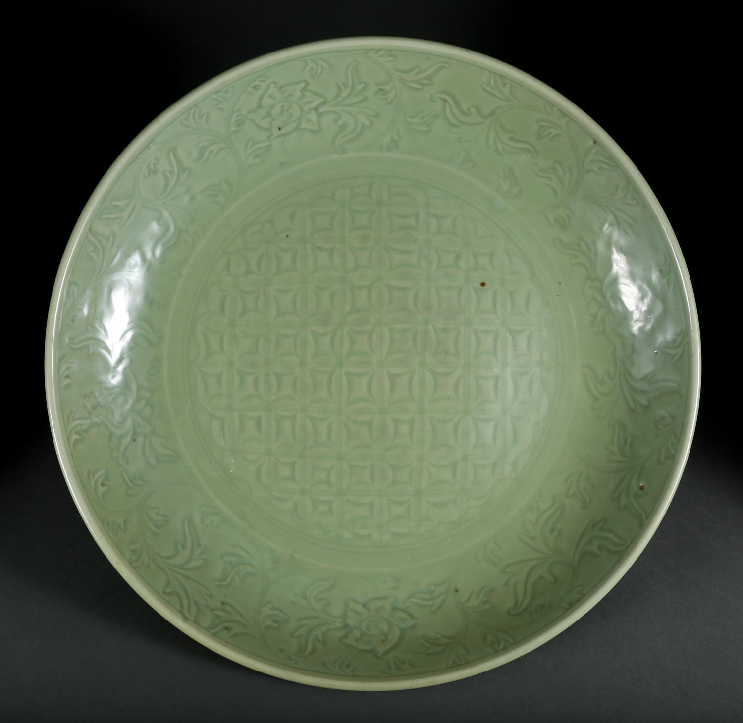 Large Chinese Celadon Glazed Charger Ming Dynasty