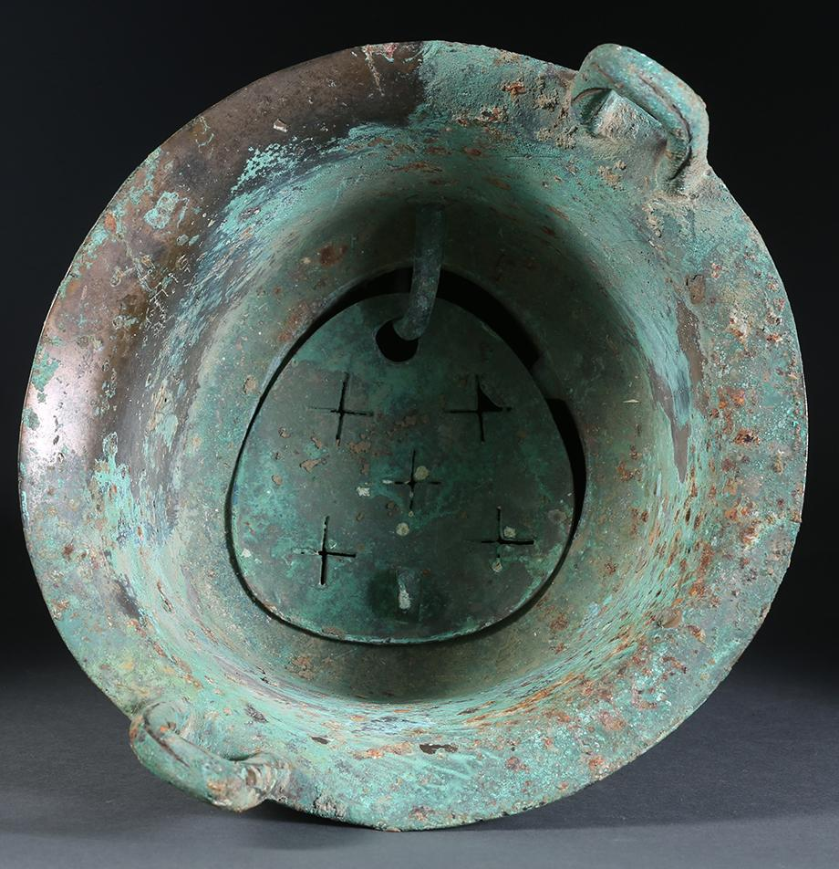 Asian Art Chinese Archaic Bronze Cooking Vessel Yan Western Zhou Dynasty, New York Auction House, Houston Auction, Dallas Auction, San Antonio Auction Chinese Auciton, 中国艺术拍卖,  青铜, 甗