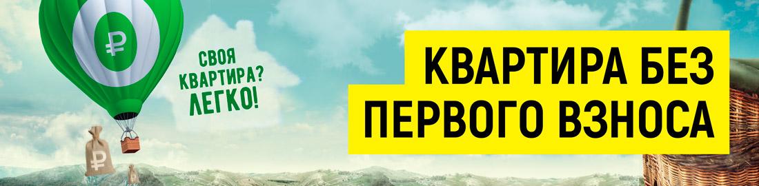 онлайн кредит беларусбанк на карту
