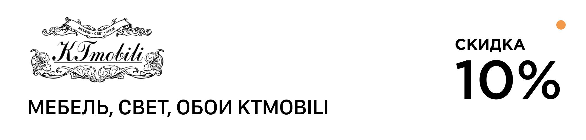 KTmobili