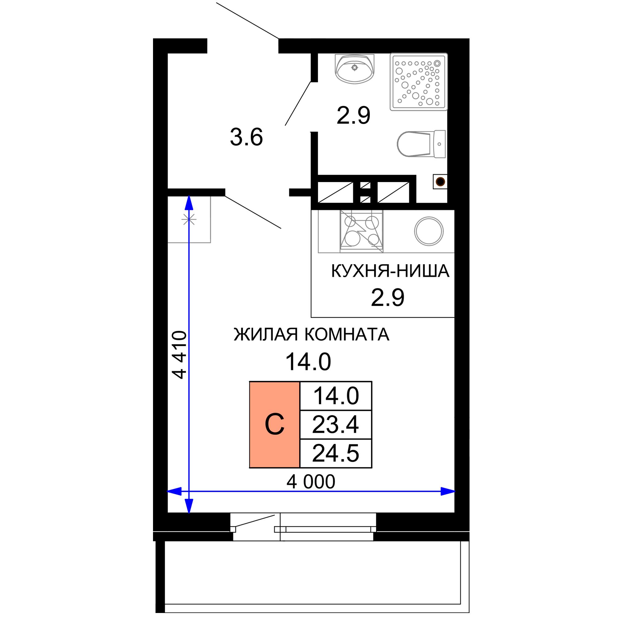 Студия в ЖК Дыхание 24.5 м2