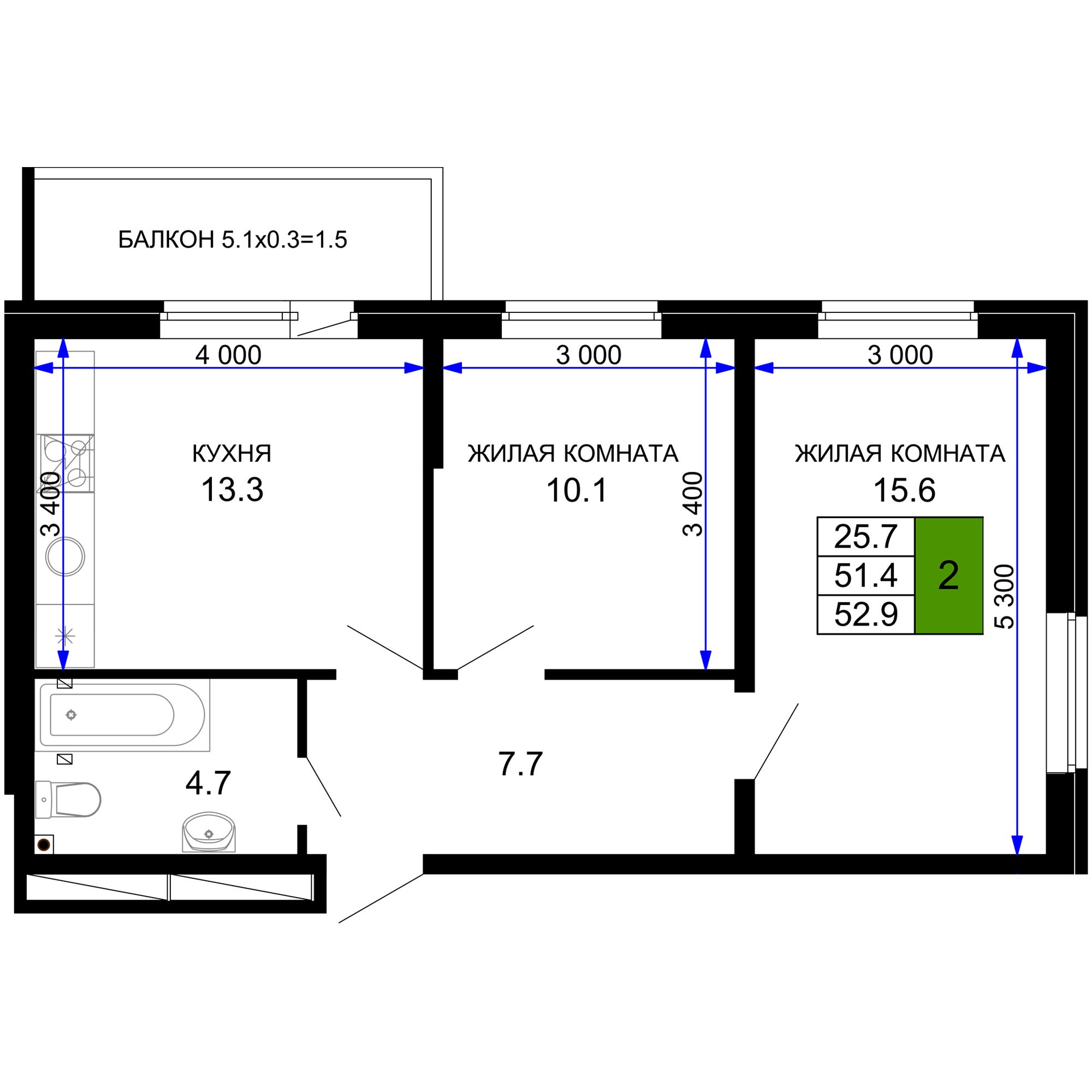 Двухкомнатная квартира в ЖК Дыхание 52.9 м2