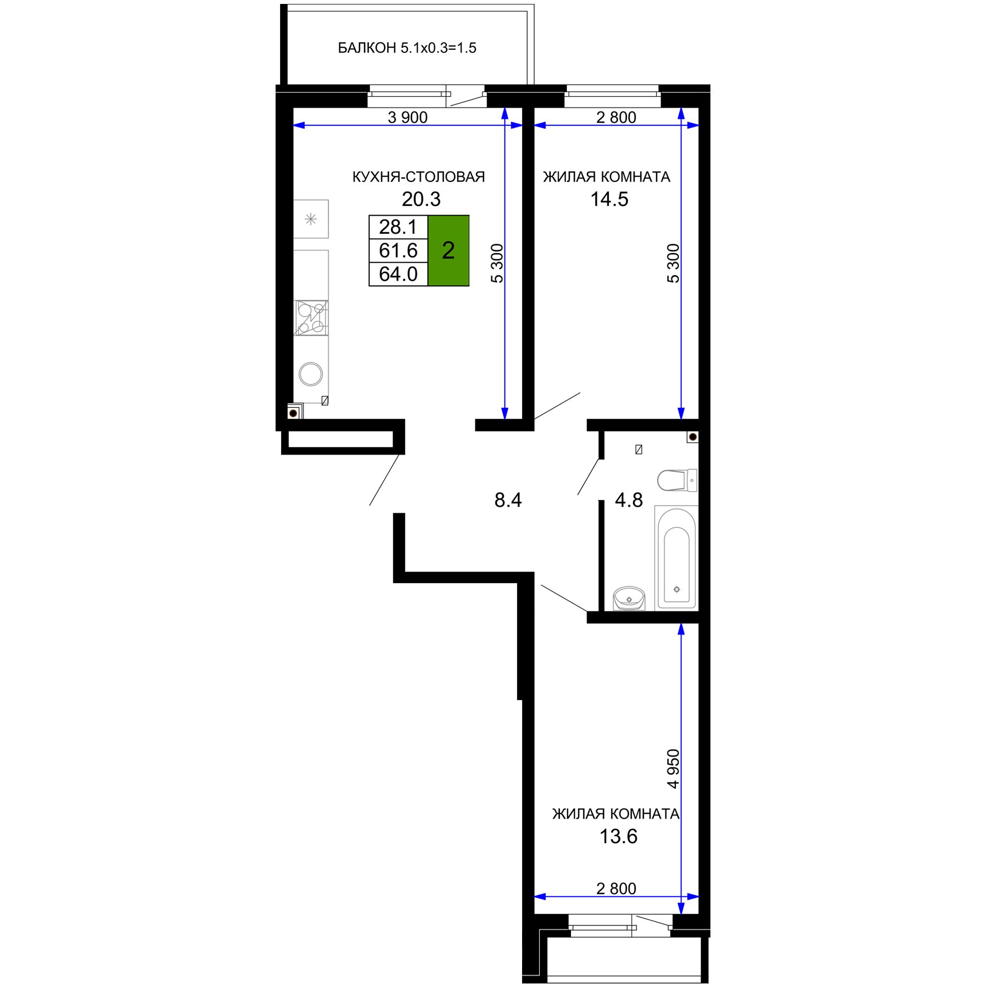Двухкомнатная квартира в ЖК Дыхание 64 м2