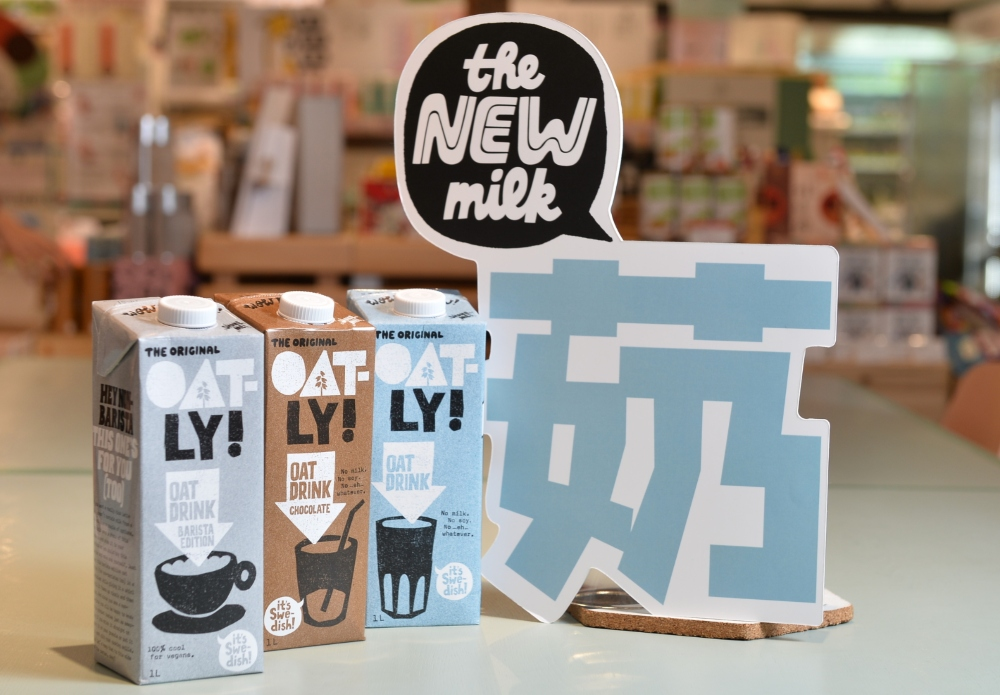 Oatly in China