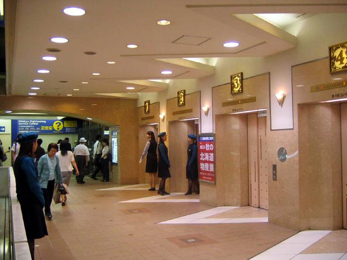 Shinjuku Eki (Train Station)