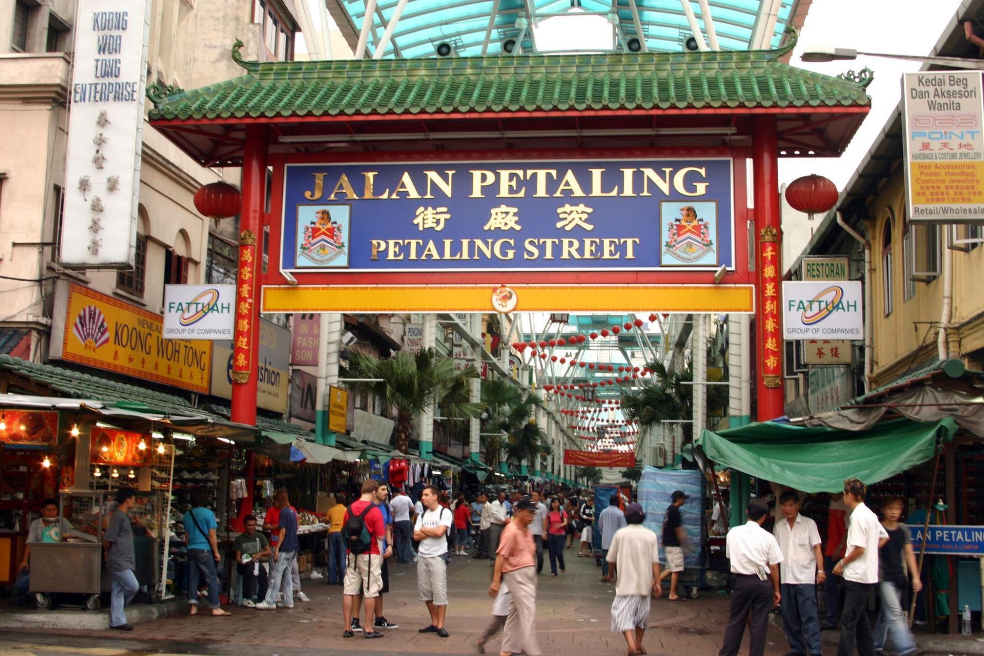 Petaling Street Market | Public Markets