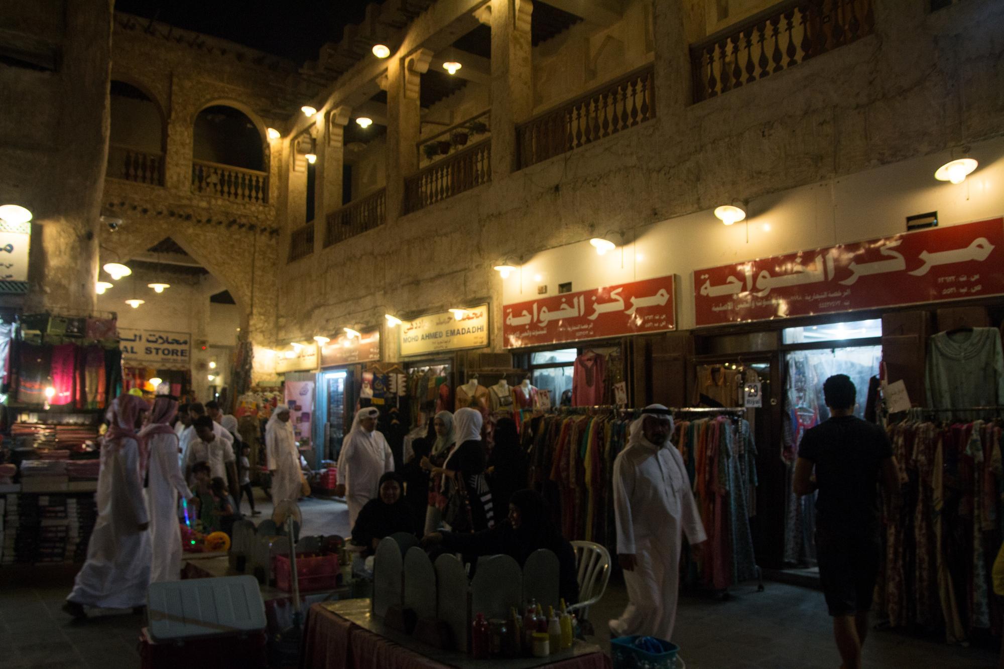 Souq Waqif | Public Markets