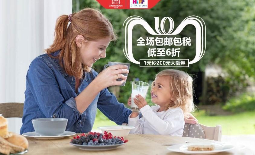 china, startup, ecommerce