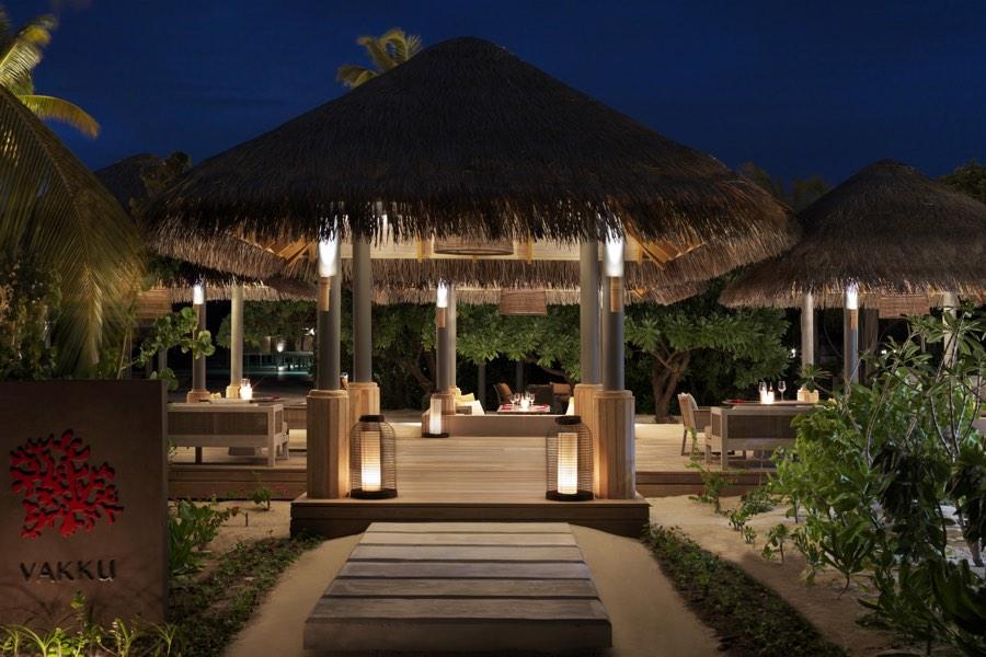 Resort Maldive Vakkaru Ristorante Vakku