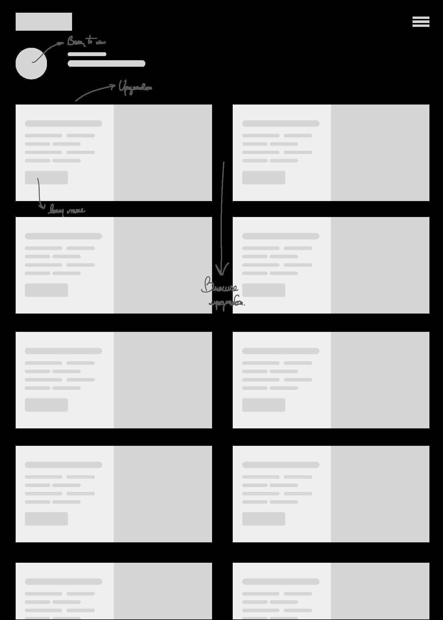 Santino&WindingRose Web 3x4