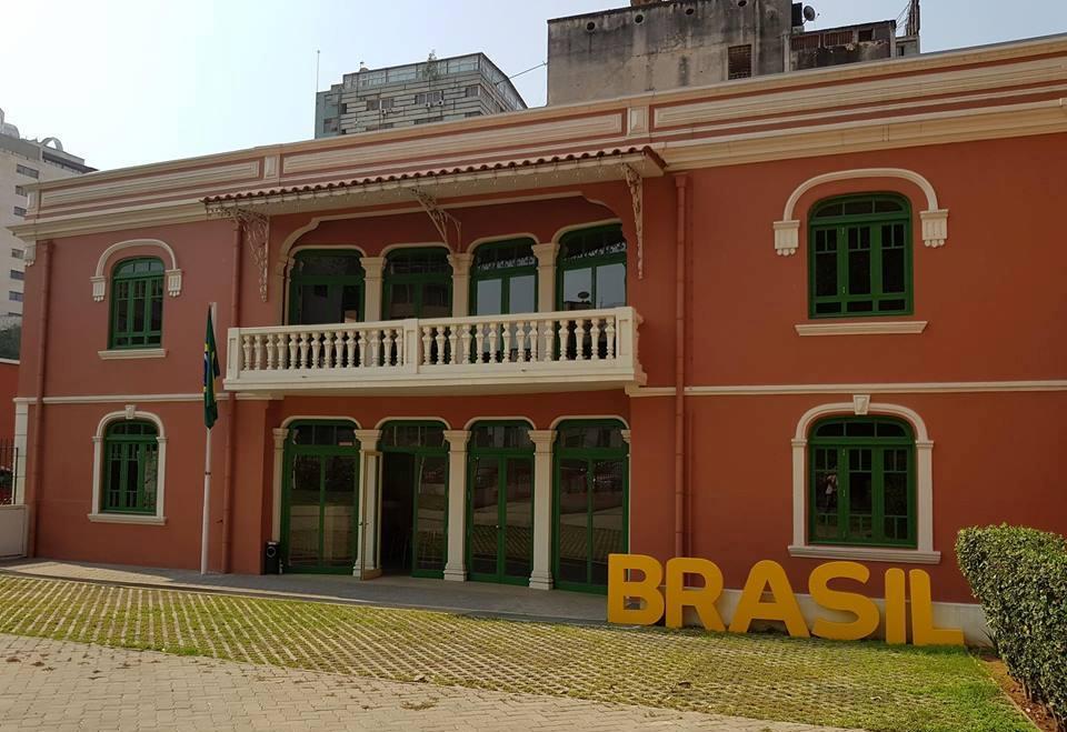 CCBA realiza encontro de centros culturais brasileiros da África lusófona