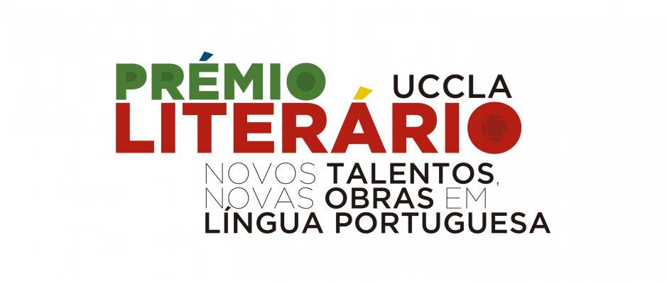 5ª edição do Prémio Literário UCCLA com candidaturas abertas