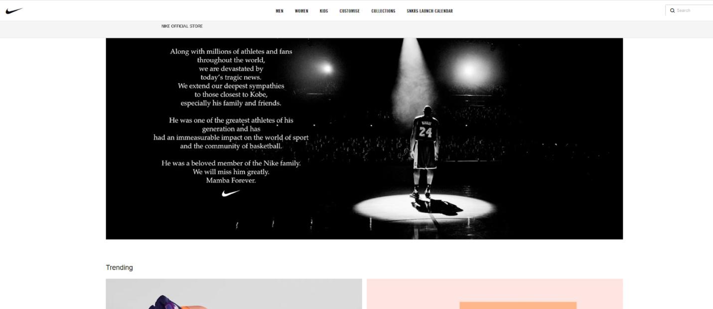 Nike Website Screenshot of Kobe Bryant Tribute