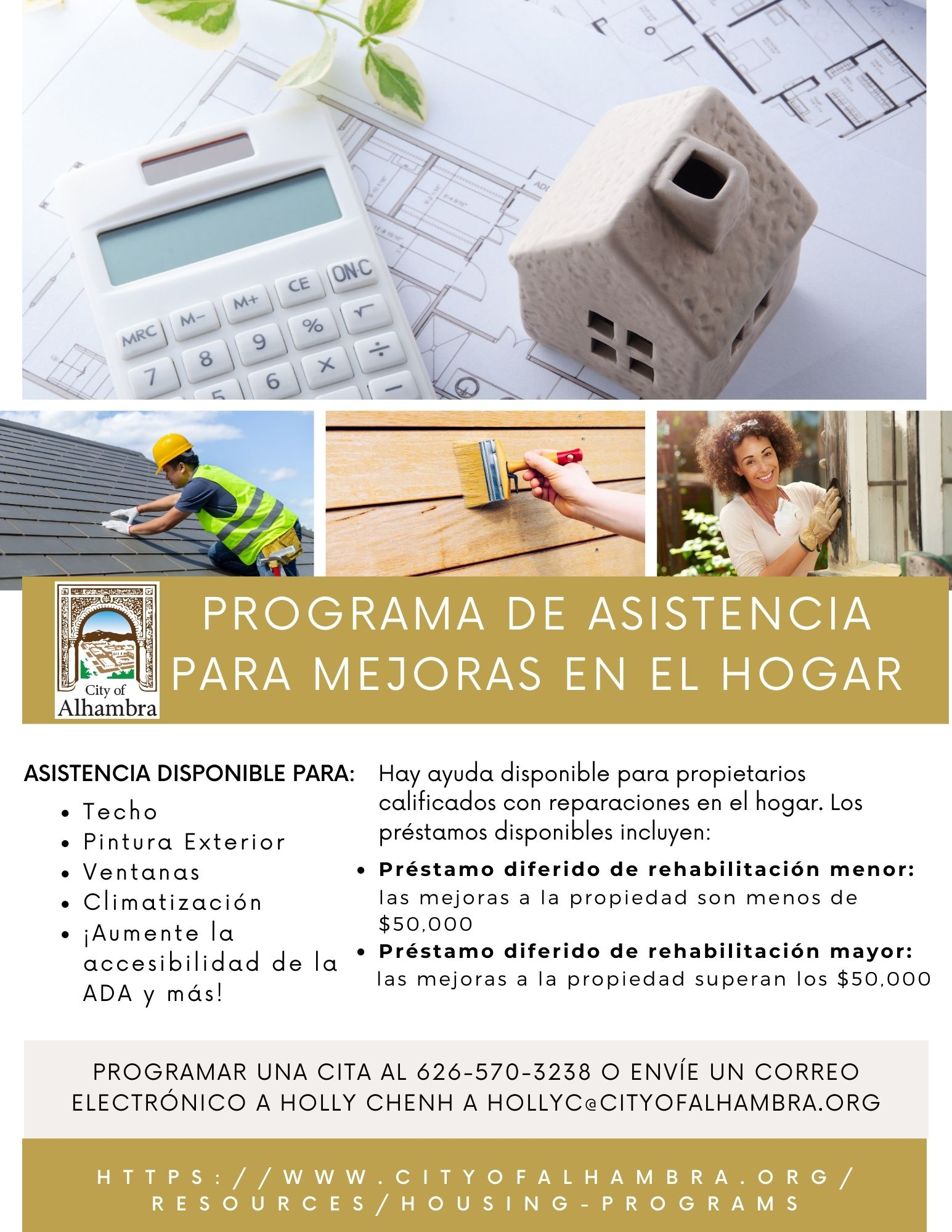 home improvement assistance program in spanish