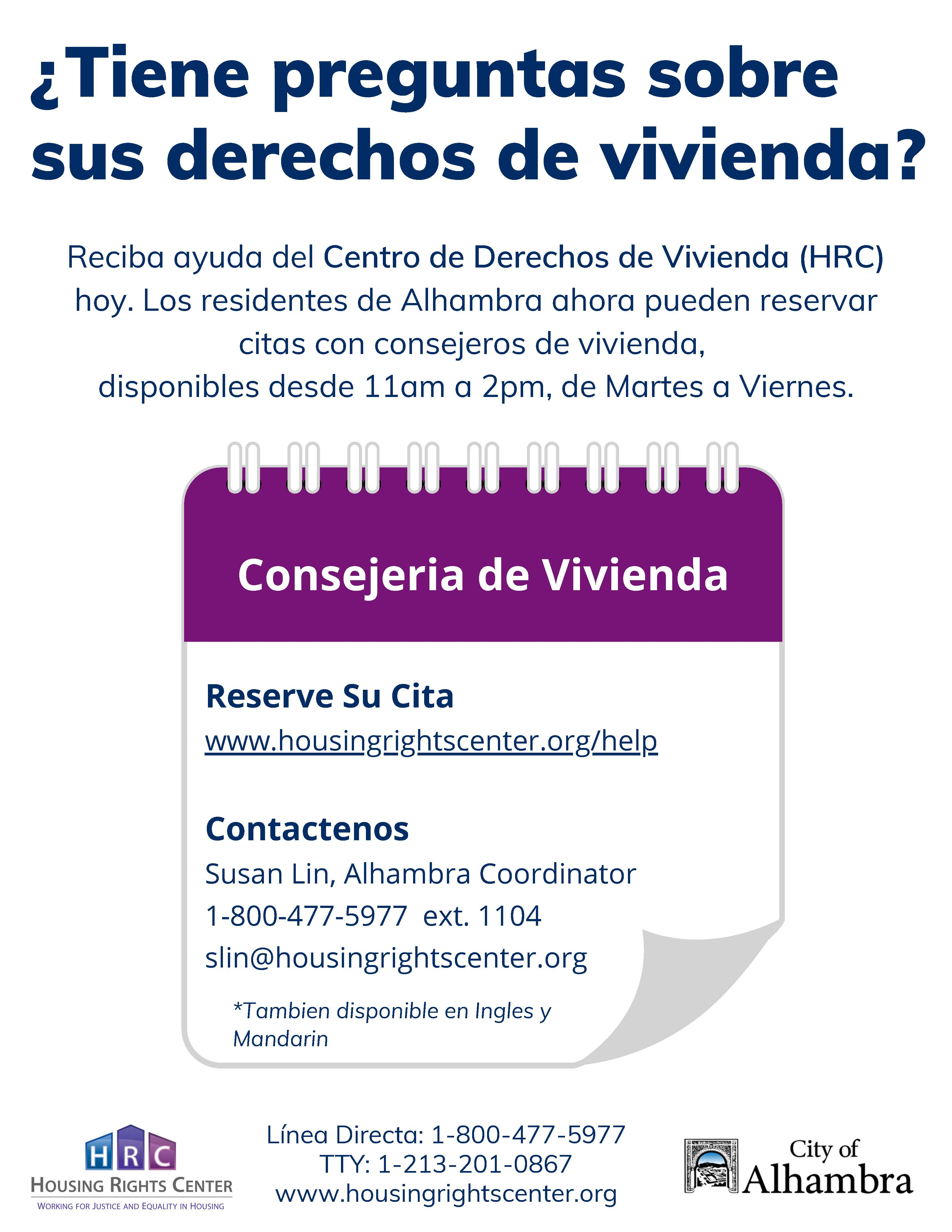 Housing rights appointment info in Spanish