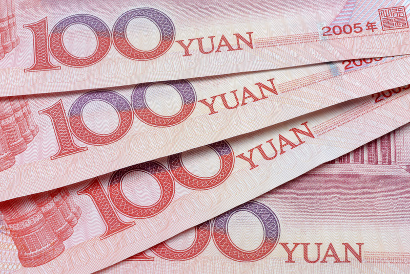FOREX_cny-taking-a-beating2007_FXPIG