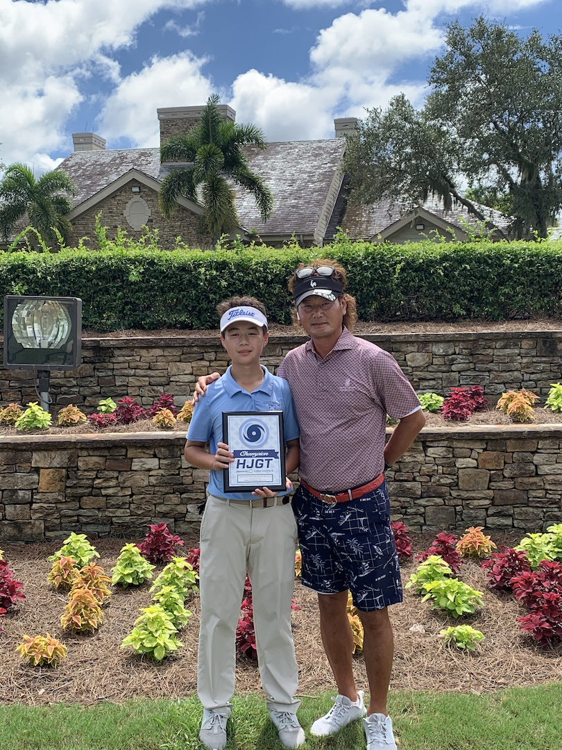 Sarasota Junior Open Presented by Delta Putt