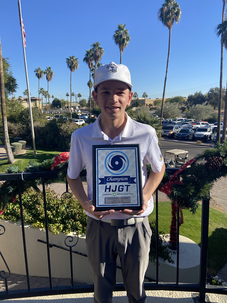 Phoenix Holiday Junior Open
