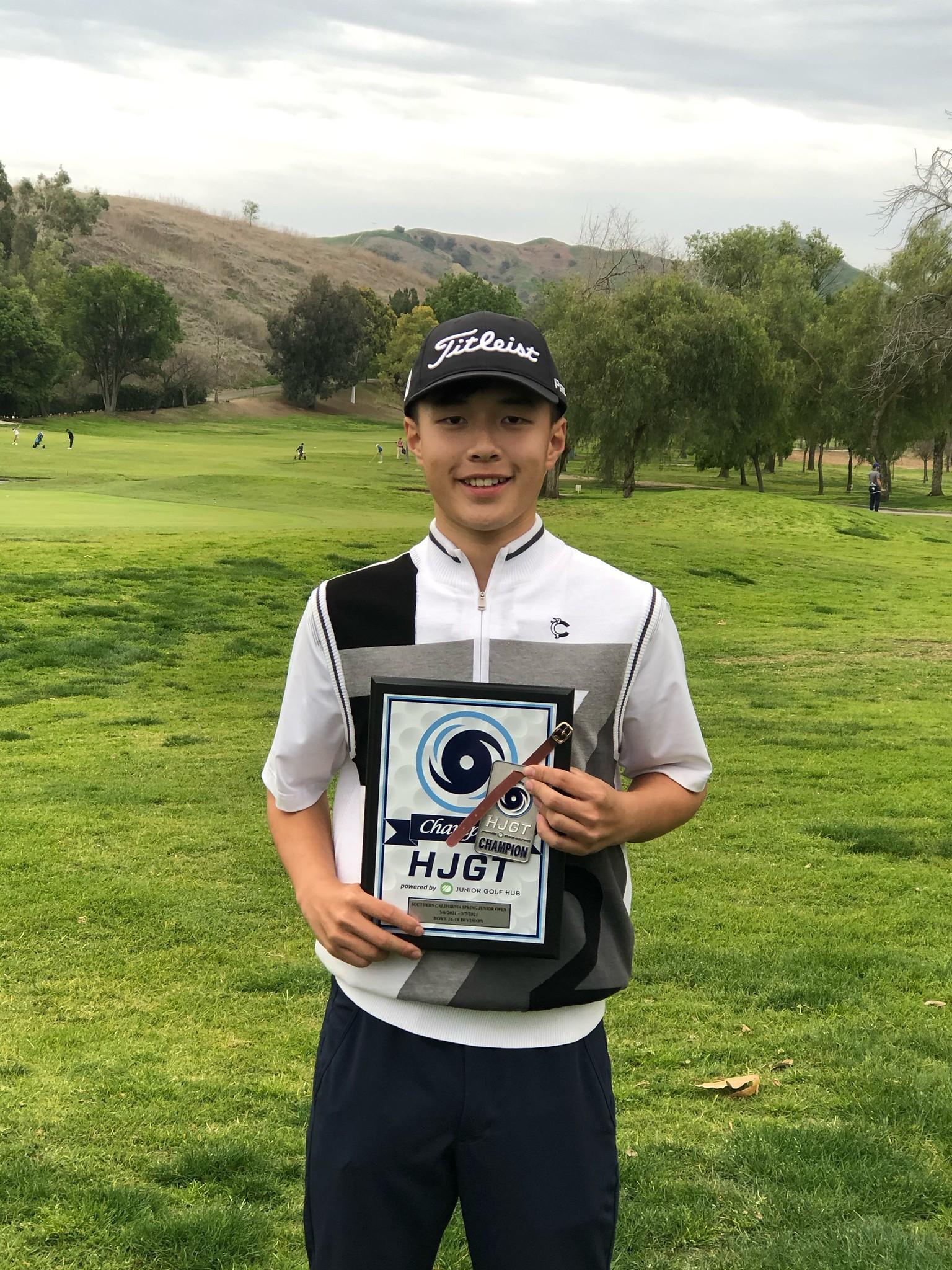 Southern California Spring Junior Open
