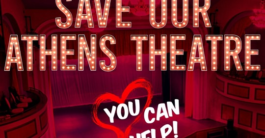 Save Athens Theatre