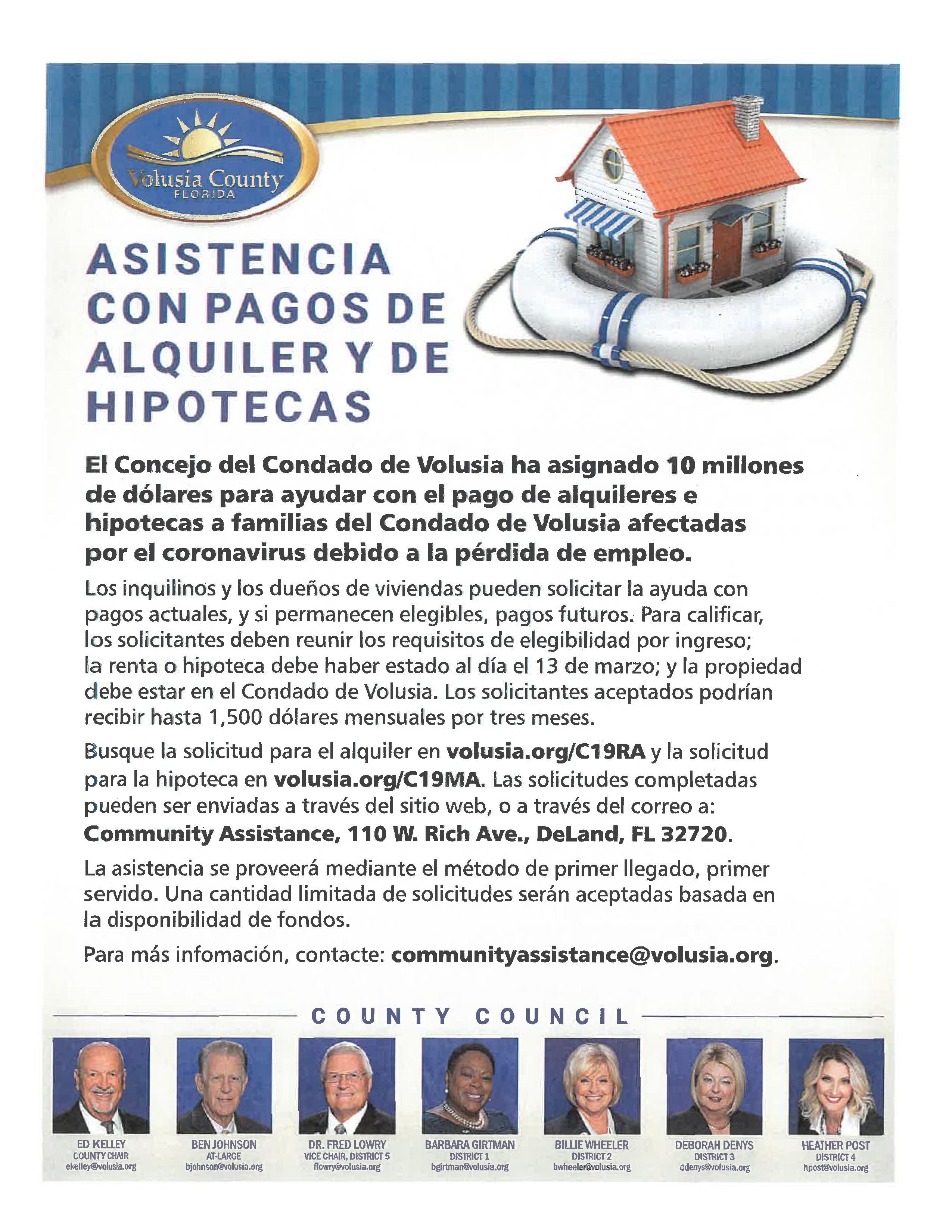 Asistencia con Pagos de Alquiler y de Hipotecas