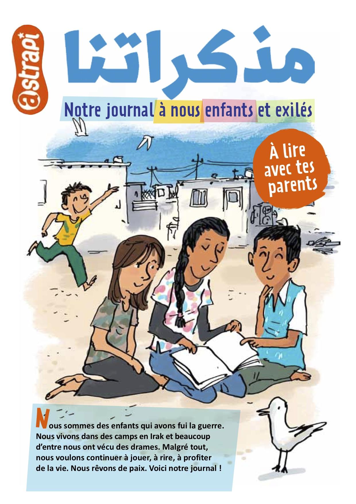 """Couverture livret """"notre journal à nous enfants et exilés"""""""