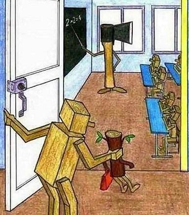 Инживидуальность при онлайн-обучении