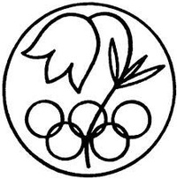 Московская олимпиада школьников