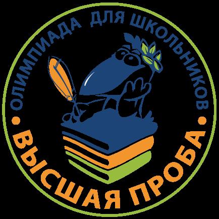 Санкт-Петербургская олимпиада школьников по химии