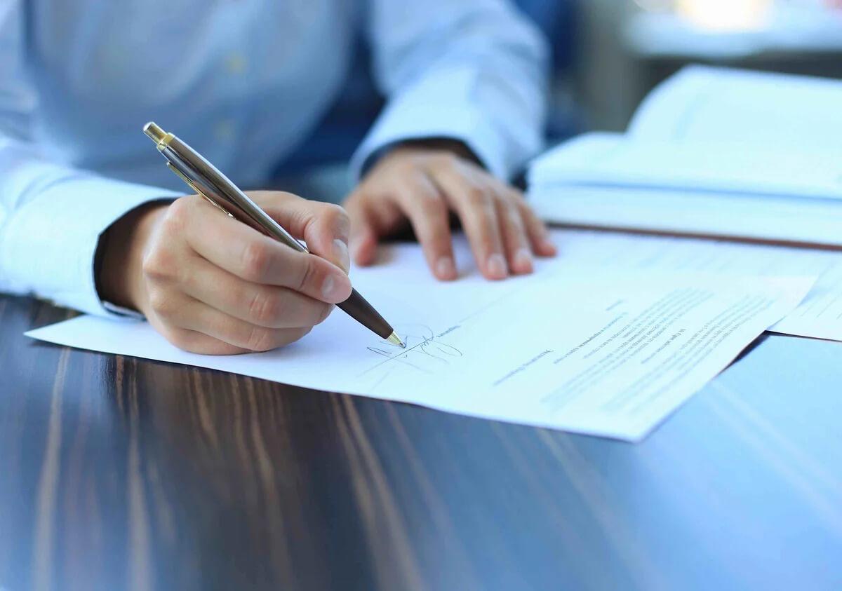 Как юридически оформить домашнее обучение