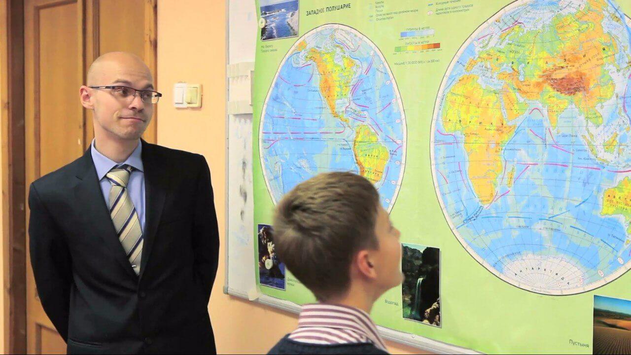 Интервью с преподавателем географии Кириллом Шенюком