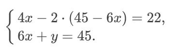 Запишем систему уравнений, равносильную первой