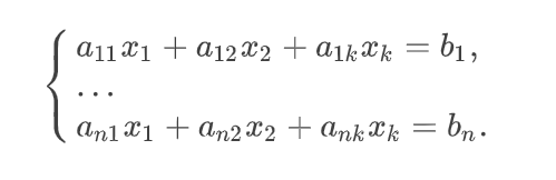 Общий вид системы линейных алгебраических уравнений