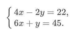 Пример системы линейных алгебраических уравнений с двумя переменными