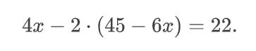 Подставим переменную y, выраженную через x, в первое уравнение системы