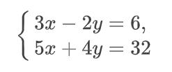 Пример системы линейных алгебраических уравнений с двумя неизвестными