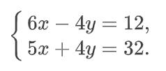 Решение системы линейных уравнений