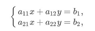 Система линейных уравнений в общем виде