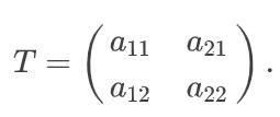 Транспонированная матрица