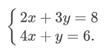 Пример решения системы линейных уравнений с двумя переменными