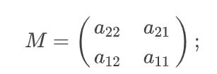 Матрица для решения линейных уравнений