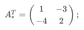 Матрица, транспонированная к матрице алгебраических дополнений