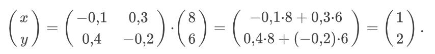 Решение данной системы уравнений