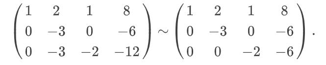 Дальнейшее преобразование матрицы