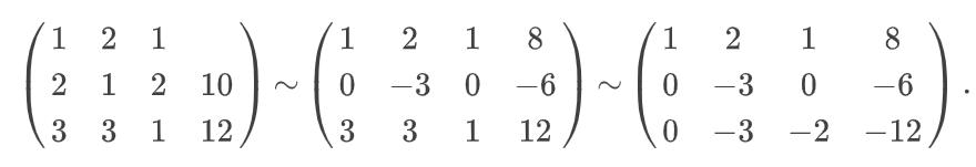 Преобразование строк расширенной матрицы