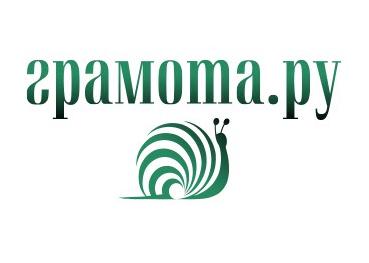 «Грамота.ру» — справочно-информационный портал о русском языке